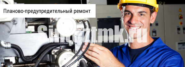 Планово-предпредительный ремонт промышленного оборудования. синтез ТМК. Такелаж. монтаж . Наладка.