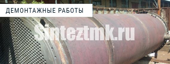 Уплотнения теплообменника Анвитэк A6M Ачинск