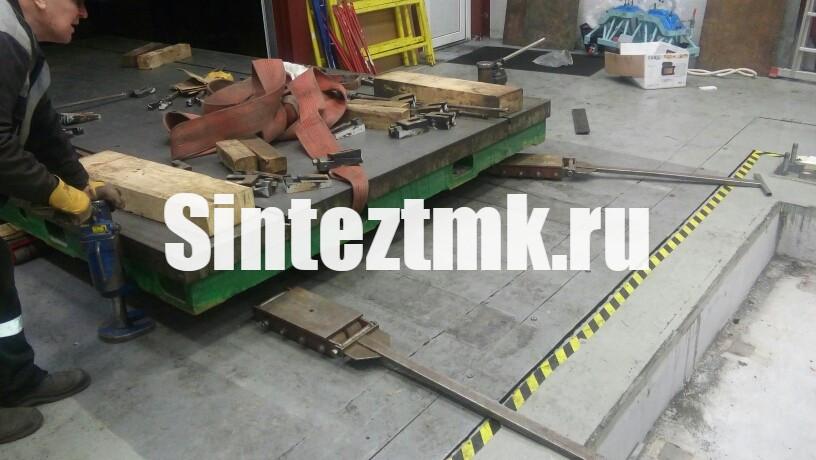 Перемещение плиты измерительной машины