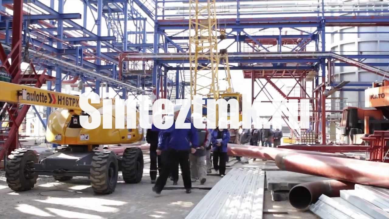 Модернизация оборудования станции гидроочистки