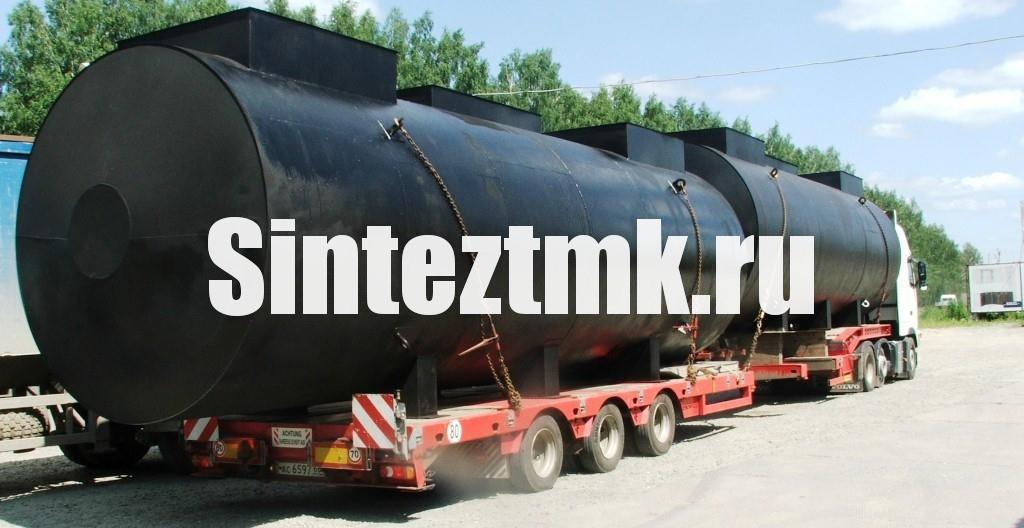 Перевозка и транспортировка резервуаров