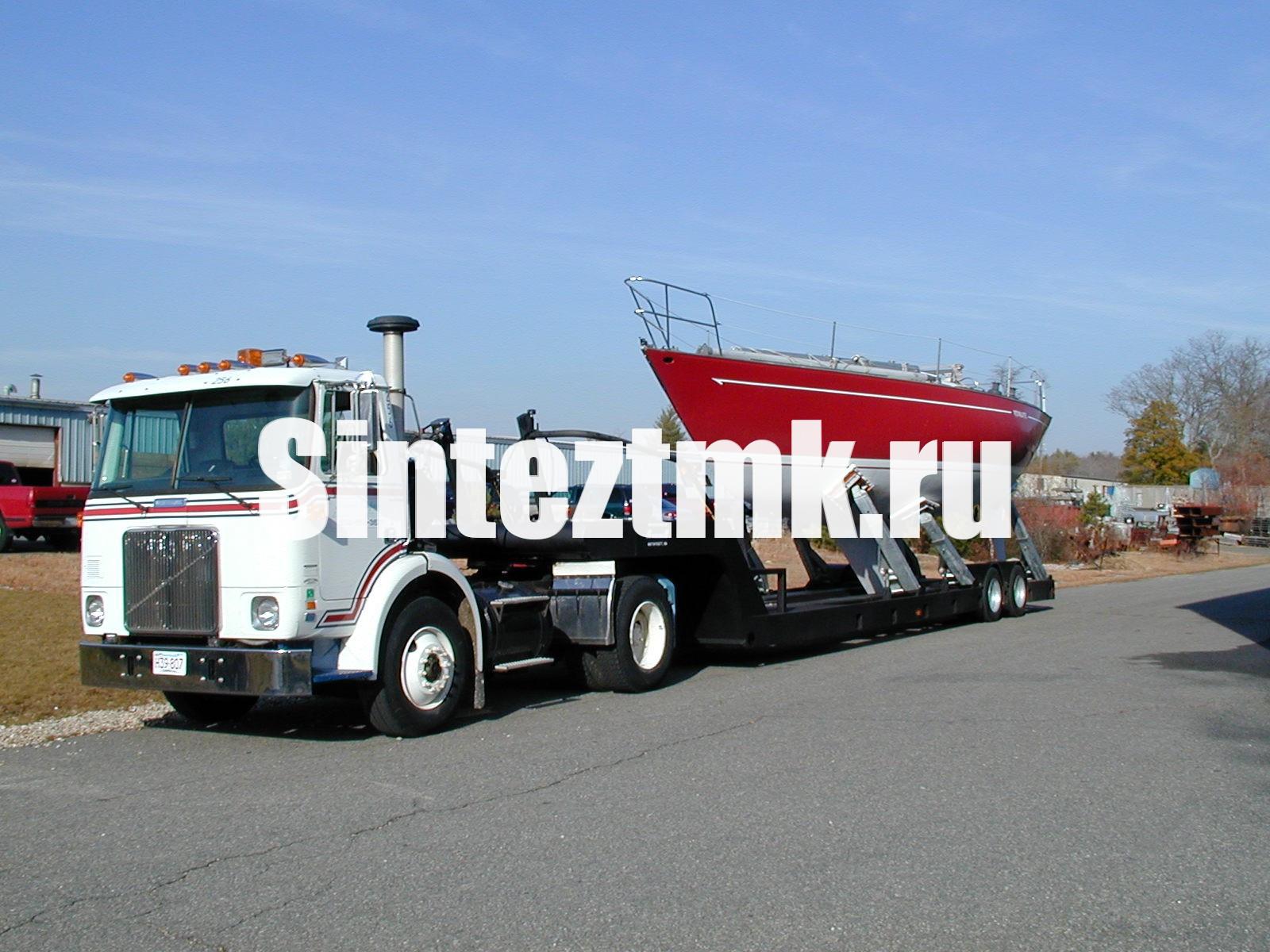 Перевозка яхт и катеров