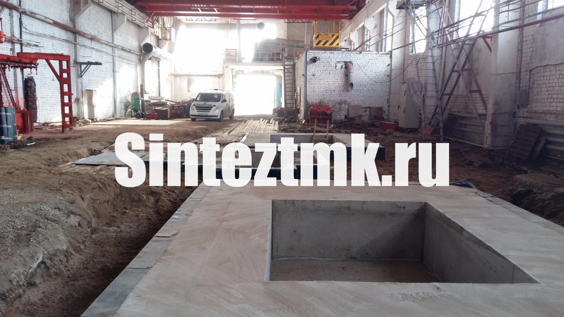 Фундамент под оборудование цеха